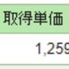 SBI証券さん外国株UI改善してください