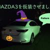 【MADZA3】ハロウィン仕様のMAZDA3を描いてみました