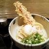 【今週のうどん5】 麺匠 空海 (兵庫・JR西宮) ちく玉天生醤油うどん