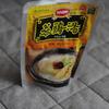 温めるだけで手軽に食べれる「参鳥湯(サムゲタン)」コストコ