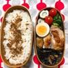 20190117鶏の黒酢照り焼き弁当&じゃまいよ!