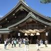 「出雲大社」観光 拝殿 期待しすぎてしまった 日本一の「しめ縄」& 発掘された巨大な御柱