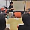 就職情報交換会(企業が求める人材とは?)|新横浜の就労移行支援【個別支援型】