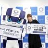 「2020東京オリンピック」空手競技の大会日程・チケット価格が発表!チケット入手方法も紹介