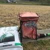 田植えの準備をしよう!今回は三次きんさい米の基肥を撒きます♪20kgの肥料を背負いながら田んぼを歩くトレーニング♪