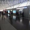 ついに訪タイ!プライオリティパスで入れる上海浦東空港T1のラウンジFIRST CLASS LOUNGE(No.37)を御紹介