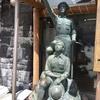 富士山五合目の銅像(その2)
