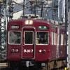阪急、今日は何系?①389…20210210