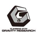 GRAVITY RESEARCH クライミングブログ