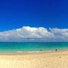 #15ハワイ旅行記 全米ナンバー1ラニカイビーチへ