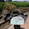 三県境|関東唯一の平地にある境界!駐車場や行き方:群馬県、栃木県、埼玉県
