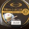 ファミマライザップの杏仁豆腐を食べてみた!