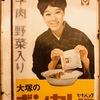 【伊都国歴史博物館】古代糸島の歴史を語るはずが。。