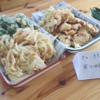 天ぷら1つ110円?