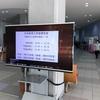 日本教育工学会の研究会に参加しました
