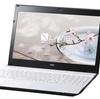 NEC 第7世代Intel Core i3搭載の15.6型ノートパソコン「NS350/GA」を国内で発表 スペックまとめ (2017年春モデル)
