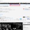 ニコニコ動画のHTML5切り替えがわかりにくい