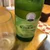 山梨ワイン シャルマン 甲州シュール・リー無濾過