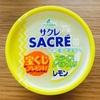 フタバ食品 サクレ レモン 【コンビニ】