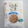 堅焼き食感、岩塚製菓の「もち麦とごませんべい」