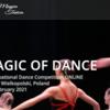【新着コンクール】Magic of dance competition in Poland