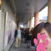 台湾へGo!!5日目(阜杭豆漿→ 誠品百貨店→騒豆花→中正記念堂→蘇杭→永康牛肉麺→カウントダウン)