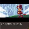 黎明期のガラケーRPG復活!『G-MODEアーカイブス14 mystia』レビュー!【Switch】
