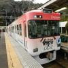 新春の京の都に魅せられて ~その3 分断された京阪線、列車に揺られるふわふわティータイム ~