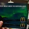 マクドナルドは世界中どこで食べても同じ味。