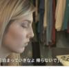 NHK BS 女たちの変革 トランプ大統領後の世界を生きる アメリカ男の実情