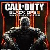 【プレイ日記】 Call of Duty: Black Ops Ⅲ (1)