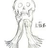広頚筋(広頸筋)
