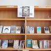 8月の企画『伝えたい戦争と平和』ほか【岩城図書館】
