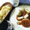 ヘルシーめワインおつまみとフランスワインのコスパ(バルサミコの大根ソテー、マスタードサラダレシピ)