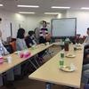 利用者懇親会を開催|新横浜の就労移行支援・継続A型【個別支援型】