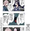 マンガ版 こうしす!EE INCIDENT1-028 「まじめな取材」