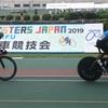 日本スポーツマスターズ トラック競技2日目