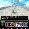 level.332【ウェイト80以下】死闘の果てに!!【ヒム攻略】