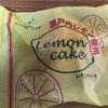 普通のより、レモンの含有量が多くて嬉しい限り。(2018-165)