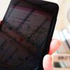 11月中に公開された、便利でお得な有名チェーン公式アプリまとめ