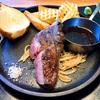 【白山】薪焼きのやわらかくてジューシーな絶品お肉料理が食べられる「薪肉ARIGYU(アリギュウ)」