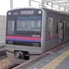 【鉄道写真】京成青砥駅(2020年3月15日)