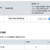 はてなブログPROの独自ドメインでアドセンス申請時に「お客様のサイトにリーチできません」となる問題