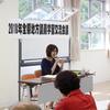 19日、全県議員会議。20日から22日まで山口県と九州視察。熊本県が被災者の復興に向け独自の住宅再建支援策。