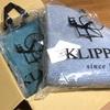 お買い物マラソンで購入した大物が届いた♪クリッパンのスローケット 「ドミノ」