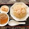 中華飯店 孔雀