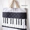 ピアノバッグ