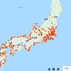 日本一周前半戦の費用
