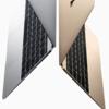 Apple MacBook 12-inch Early 2016を購入してお得にマイルをゲット!