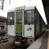 信州東北ローカル線乗り鉄の旅 4日目③ 満員列車で北上線を行く